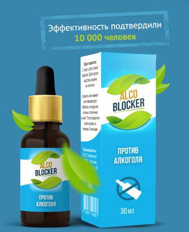 Алко блокер (Alco blocker): отзывы, цена, инструкция