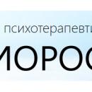 Центр БИОРОСС