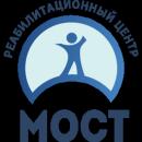 Реабилитационный центр Мост