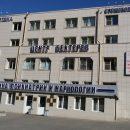Медицинский наркологический центр «Бехтерев»