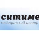 "Медицинский центр ""Ситимед"""