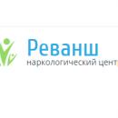 Частная наркологическая клиника «Реванш»
