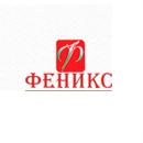 Лечебно-реабилитационный научный центр «Феникс»