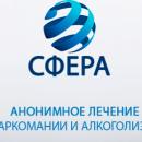 Реабилитационный центр «КволитиМед»