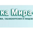 """Клиника """"Мира-Мед"""""""