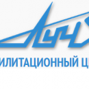 """Реабилитационный центр """"Луч"""""""