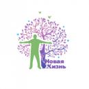 реабилитационный центр «Новая Жизнь»