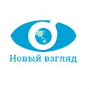 """Клиника """"Новый Взгляд"""""""